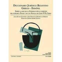 Diccionario jurídico bizantino griego-español